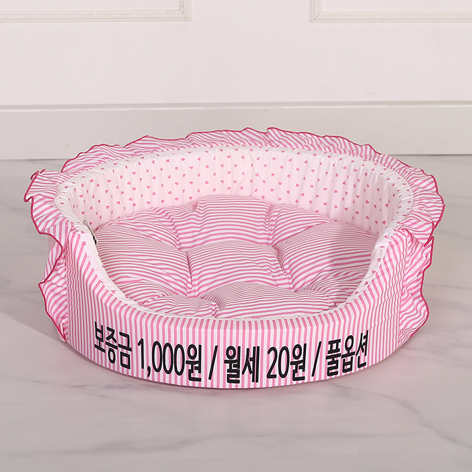 보증금 원방석 핑크(M)