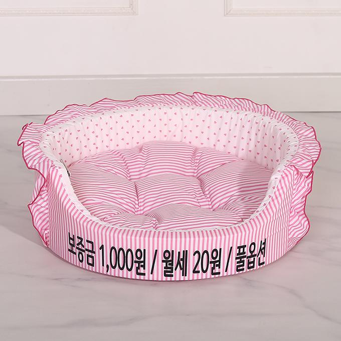 보증금 원방석 핑크(XL)