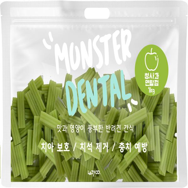 몬스터 국내산 청사과 덴탈껌 1kg