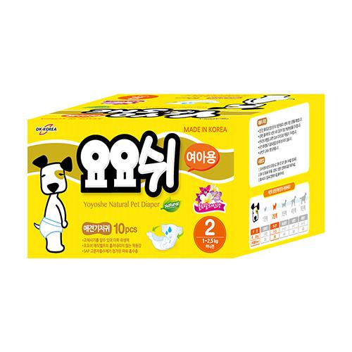 요요쉬 애견 기저귀 여아용 2단계 10매