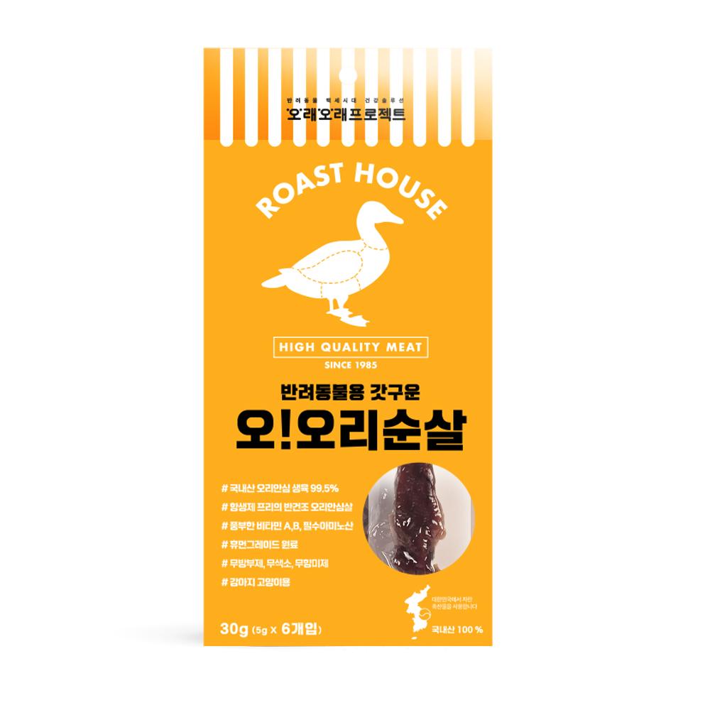 오래오래프로젝트 반려동물용 갓구운 오 오리순살 6개입 (40g)