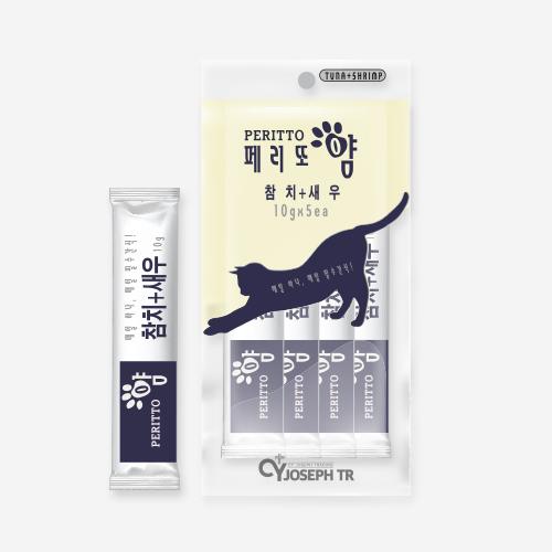 고양이 가성비 간식 츄르 페리또얌 참치+새우 50g(10g×5개입)