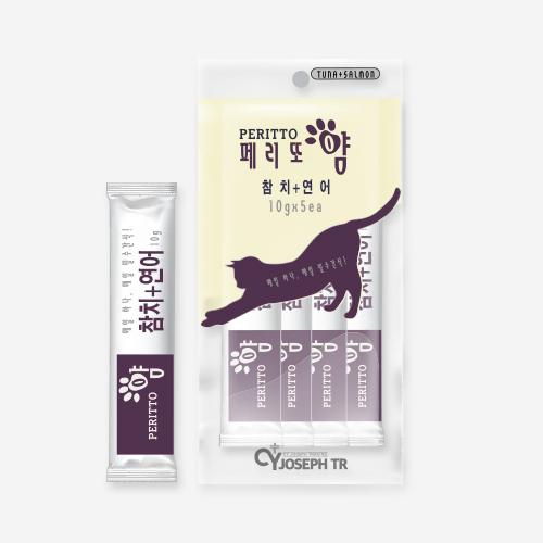고양이 가성비 간식 츄르 페리또얌 참치+연어 50g(10g×5개입)