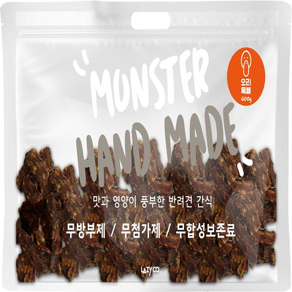 몬스터 국내산 핸드메이드 오리목뼈 400g