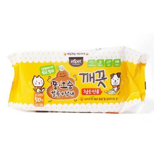 [에티펫] 똥 오줌 깨끗 티슈(청소전용) 50매