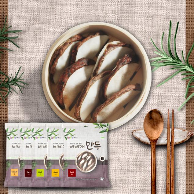 비비개 만두 - 양고기