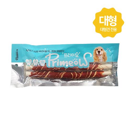 프리미요 딩고껌 소고기스틱 10.5인치 (2P)