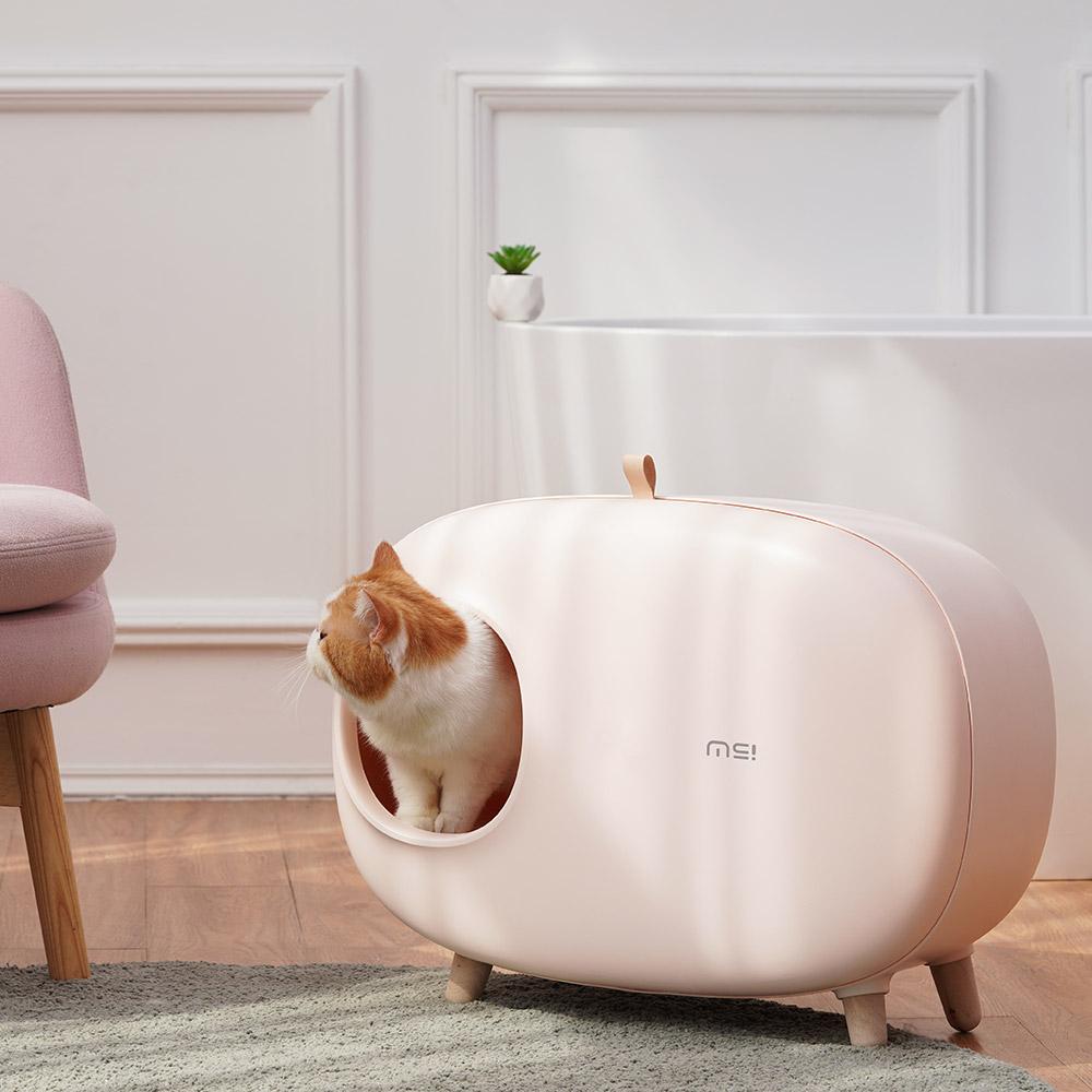 메이크슈어 고양이 화장실 (핑크)